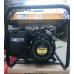 Генератор бензиновый Fermer АР-1500
