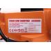 Точило электрическое для цепи LEX LXCG800