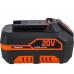 Аккумуляторная Батарея Tekhmann TAB-20/I20 LI