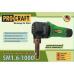 Ножницы вырубные по металлу PROCRAFT SM1.6-1000 (в комплекте запасной нож)