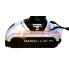 Аккумулятор для шуруповерта ЭЛПРОМ 18В Li-Ion, 2Ач