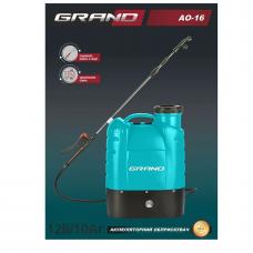 Опрыскиватель аккумуляторный Grand АО-16