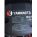 Пила цепная Yamamoto CS-4552
