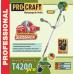 Мотокоса Procraft T-4200 PRO FREE TOOLS (3 ножа + 1 катушка, желтый бак, легкий старт)