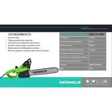 Цепная пила Grunhelm GES17-35B 1.7 кВт