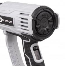 Фен технический Элпром ЭФП-2500-3E (3х - скоростной, регулятор)