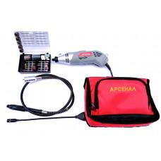 Гравировальная машина Арсенал ГМ-200 ЭФС (120 насадок, сумка, гибкий вал, подсветка)