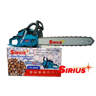 Бензопила SIRIUS CS-3850